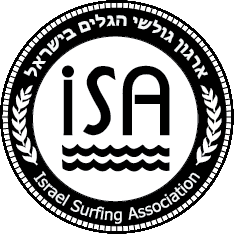 ISA updated logo