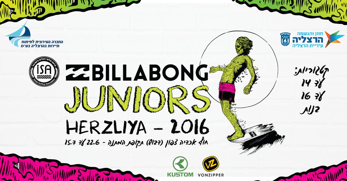 1200X628-herzliya-juniors