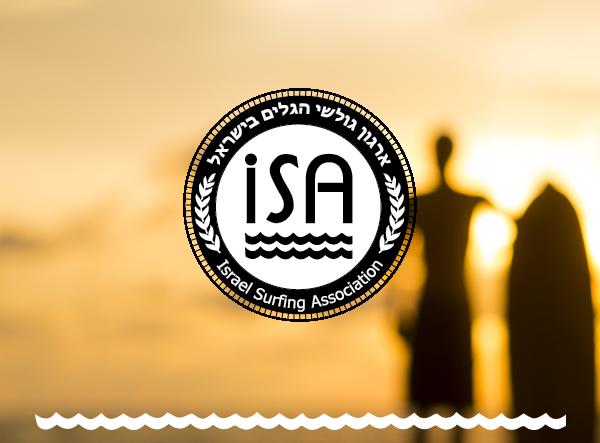ISA banner general