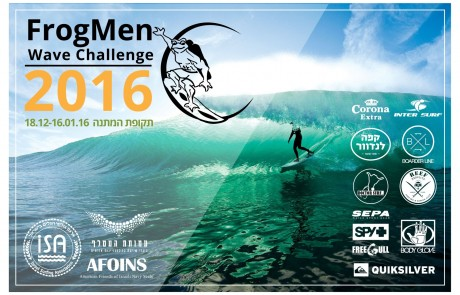Frogmen Wave Challenge – Let The Challenge Begin