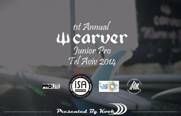 Carver Junior Pro Tel-Aviv 2014