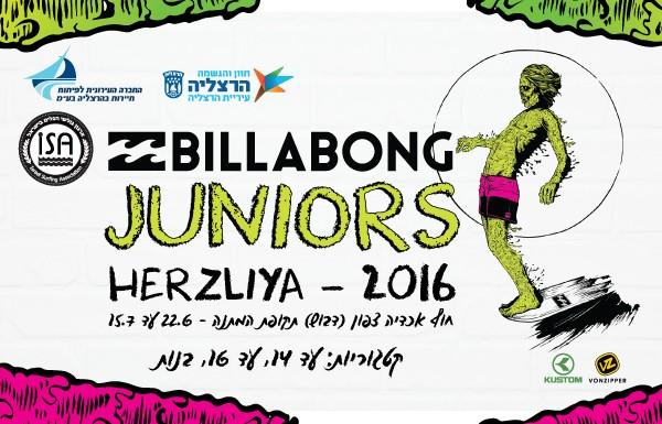 בילבונג ג׳וניורס הרצליה – תחרות #2 – אליפות הארץ לנוער 2016