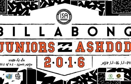 בילבונג ג׳וניורס אשדוד – תחרות #3 – אליפות הארץ לנוער 2016