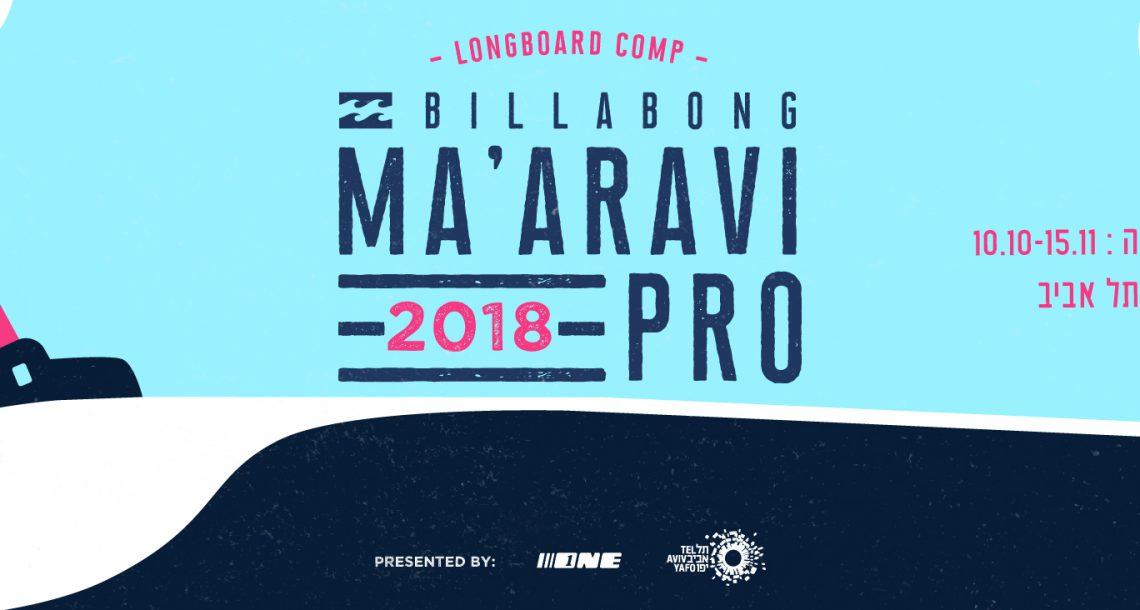 Billabong Maaravi Pro #2 2018 – Longboard Tour