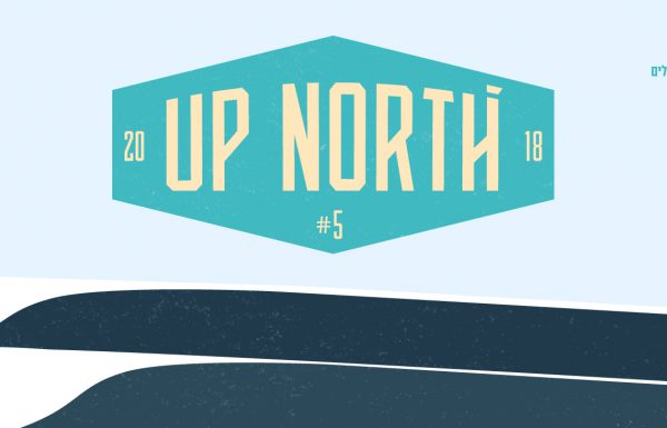 Up North 2018 – סבב אליפות ישראל –  תחרות #5
