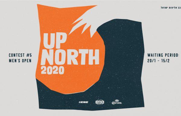 #5 Up North