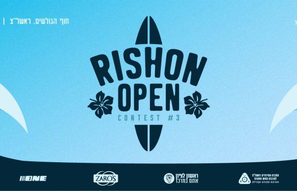 RISHON OPEN #3 2019