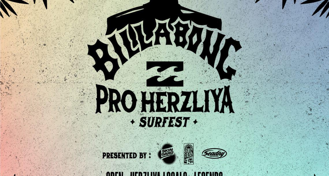 Billabong Pro Herzeliya #2