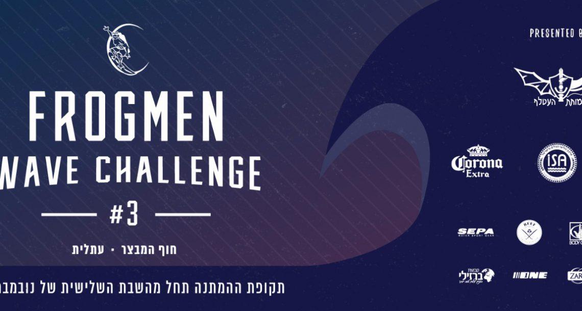 FROGMEN WAVE CHALLENGE #3