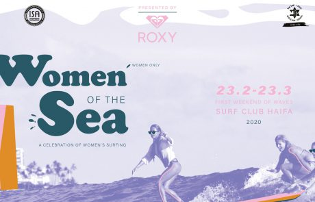 ROXY Women of the Sea #1