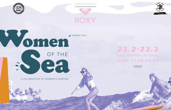 ROXY Women of the Sea #1
