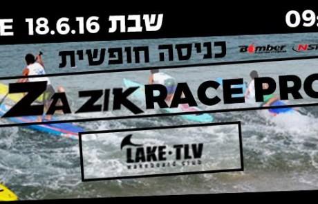 ZAZIK RACE PRO 2016 SUP RACE